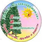эмблема лагерь